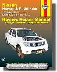 Navara (2005 - 2013)