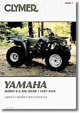 Yamaha YFM 350 (Moto-4 et Big Bear)