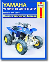 Yamaha YFS 200 Blaster (1988 à 2006)