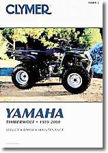 Yamaha YFB 250 Timberwolf (1989 à 2000)