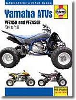 Yamaha YFZ 450 et YFZ 450 R