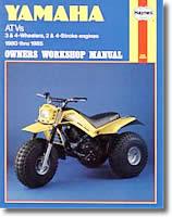 Quad Yamaha 60 cm³ à 250 cm³