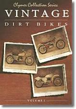 Bultaco, 125cm³ et 370 cm³