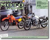 Moto Guzzi 850 - 1000
