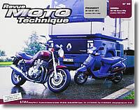 Scooter SV 125 et 125L
