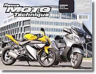 Suzuki AN650 Burgman