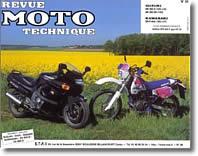 Suzuki DR 350 S, DR 350 SH