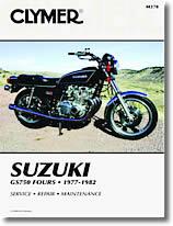 Suzuki GS 750 (1977 à 1982)