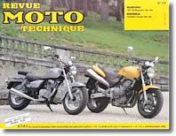 Suzuki GZ125 Marauder