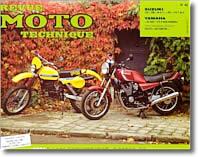 Suzuki RM 125 et PE 175
