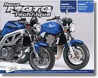 Suzuki SV 650 et SV 650 S (2003)