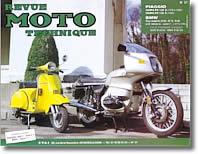 Piaggio Vespa P125X - PX 125E
