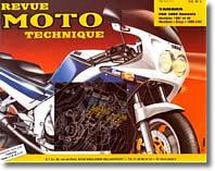 Yamaha FZR 1000 Genesis et Exup