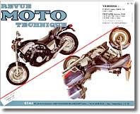 Yamaha V-Max, VMX12, XVZ12