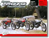Yamaha DT 125 et DT 175