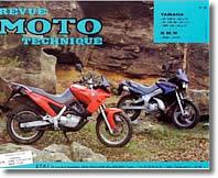 Yamaha DT 125, TDR 125