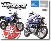 Yamaha DT 125 RE et DT 125 X