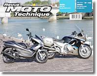 Yamaha FJR 1300 A et AS