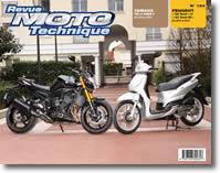 Yamaha FZ8 / FAZER 8