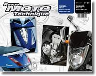 Yamaha FZ1 N et S