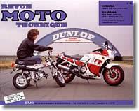 Yamaha FZ 750 et FZX 750