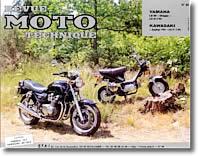 Yamaha LB 50 Chappy