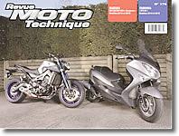 Yamaha MT-09 (2014 et 2015)