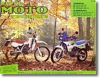 Yamaha RD125 LC, DT125 LC, DT125 Ténéré