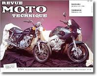 Yamaha TDM 850 jusqu'à 2001