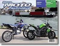 Yamaha WR 125R et XR 125X