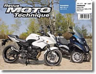 Yamaha XJ6 N et NA et XJ6 Diversion