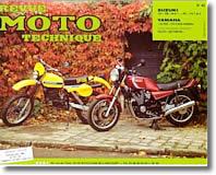 Yamaha XJ 650 (1981 à 1984)