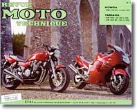 Yamaha XJR 1200, XJR 1300 (1995 à 2003)