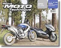 Yamaha XP 500 TMAX