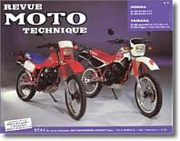 Yamaha XT 350 et TT 350 S