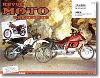 Yamaha XT 125 et SR 125