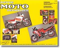 Yamaha XTZ 600