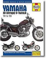 Yamaha XV Virago 750, 900, 1000, 1100