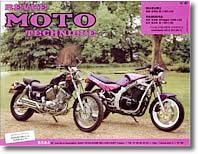 Yamaha XV 535 Virago et XV 535 S