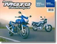 Yamaha XT 125 et YBR 125 (2005)