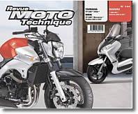 Yamaha YP 125 R Xmax 2006-2007