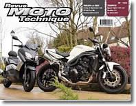 Yamaha X-Max YP125