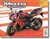 Yamaha YZF R1 (2004 et 2005)