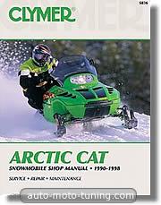 Motoneige Arctic Cat (1990-1998)