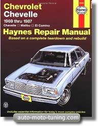 Revue technique Chevrolet El Camino (1969-1987)