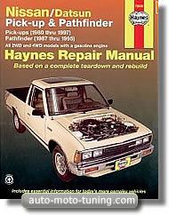 Datsun Pick-up (1980-1997)
