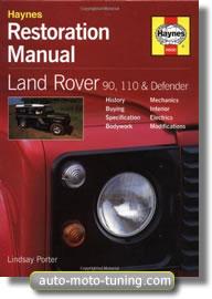 Rta Land Rover Defender 90 et 110 (Restauration)