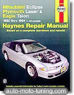 Revue technique Mitsubishi Eclipse (1990-1994)