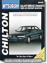 Revue technique Mitsubishi Galant (1990-2000)