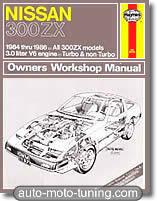 Revue technique Nissan 300ZX (1984-1989)
